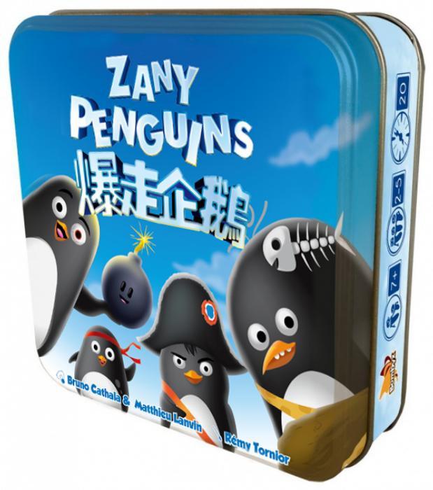 Zany Penguins 爆走企鵝