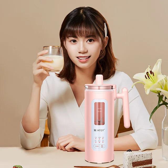 日本 MTOY 多功能迷你榨汁豆漿機 [2色] [英規三腳插頭]