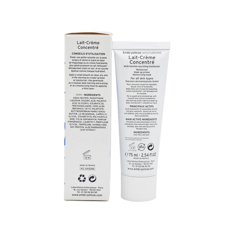 EMBRYOLISSE妝前保濕打底霜 (75ml)