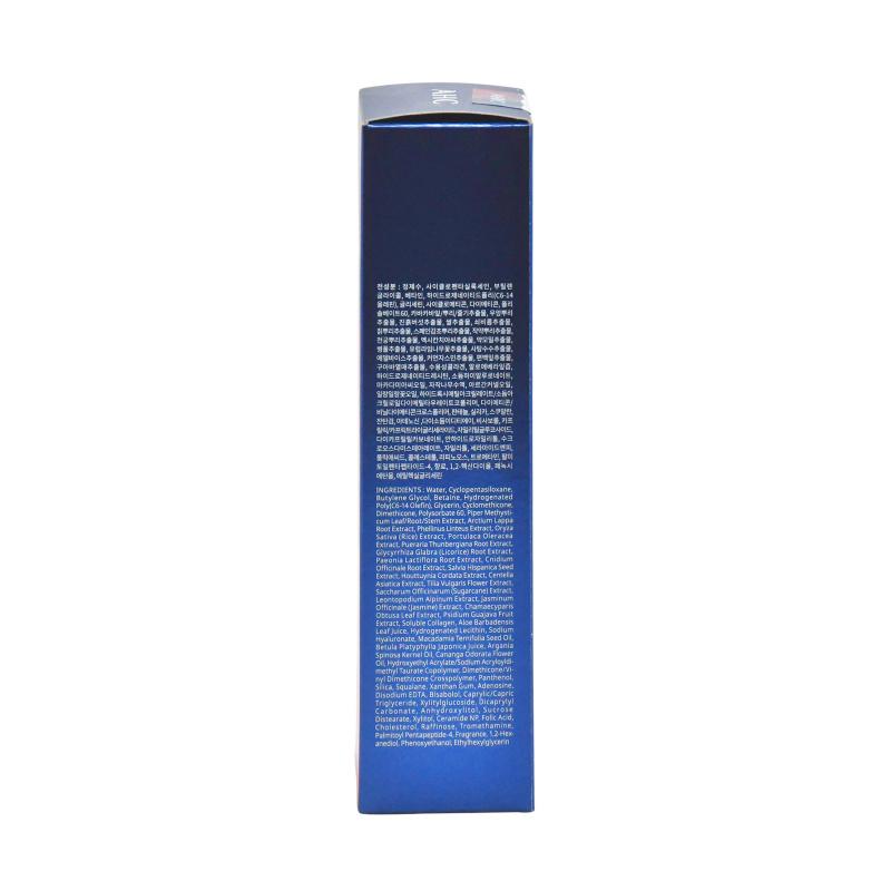 AHC B5高效水合透明质酸补湿乳液 (升级版) 120ml