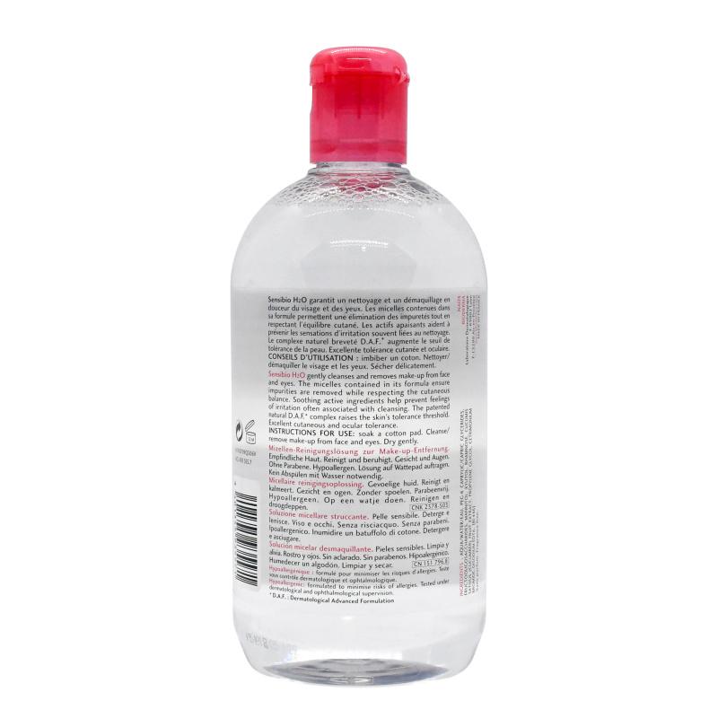 Bioderma 貝德瑪 深層卸妝潔膚水(紅蓋)(500ml)