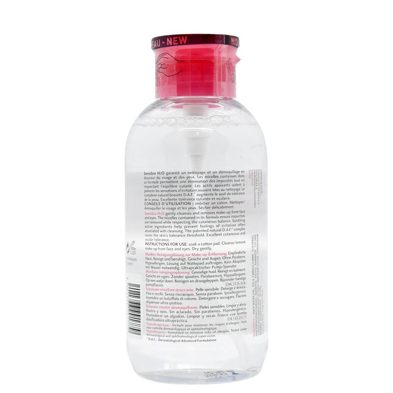 Bioderma 貝德瑪 按壓頭 深層卸妝潔膚水(紅蓋)(500ml)