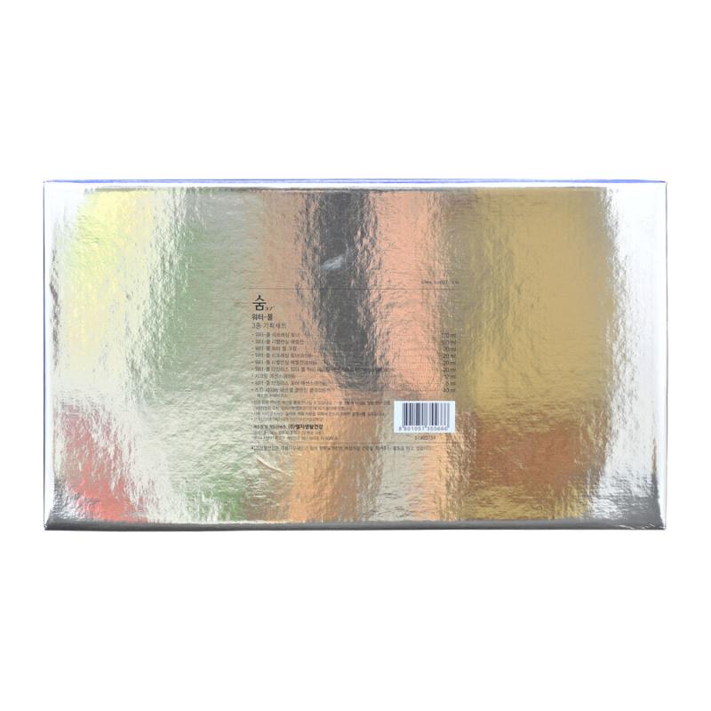 SUM37 呼吸水份乳霜套裝 (9piece)