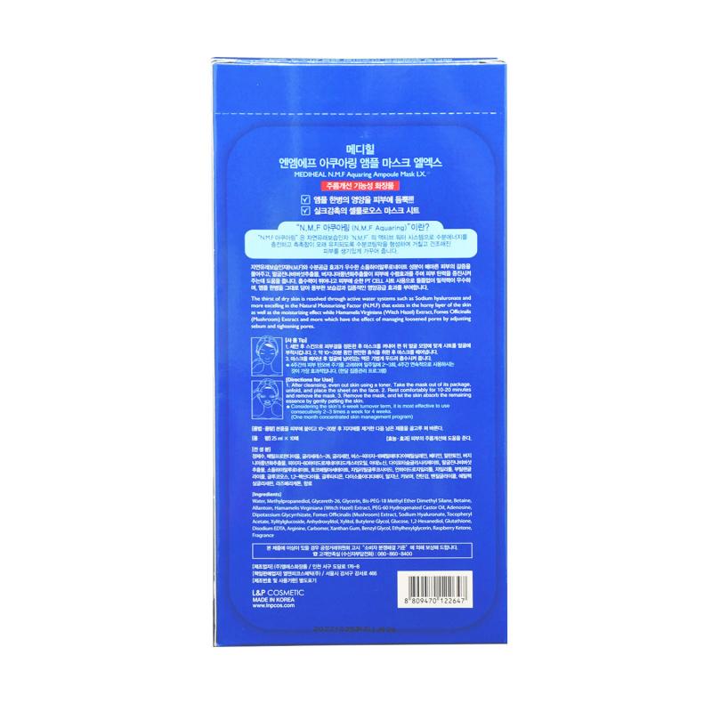 Mediheal 高效水潤保濕導入面膜 (10piece)