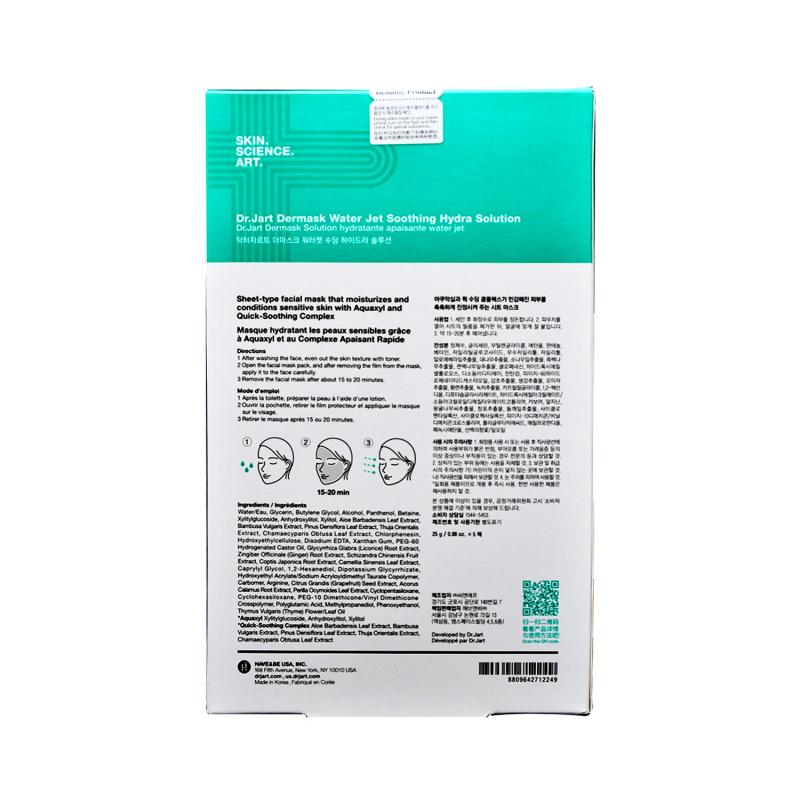 Dr. Jart+ 綠色藥丸抗敏舒緩面膜