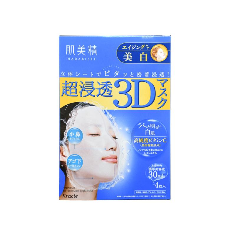 肌美精 超滲透 3D美白立體面膜/4pcs