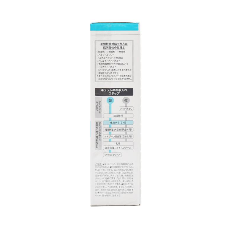 Curél 珂潤 輕柔保濕化妝水(I)150ml