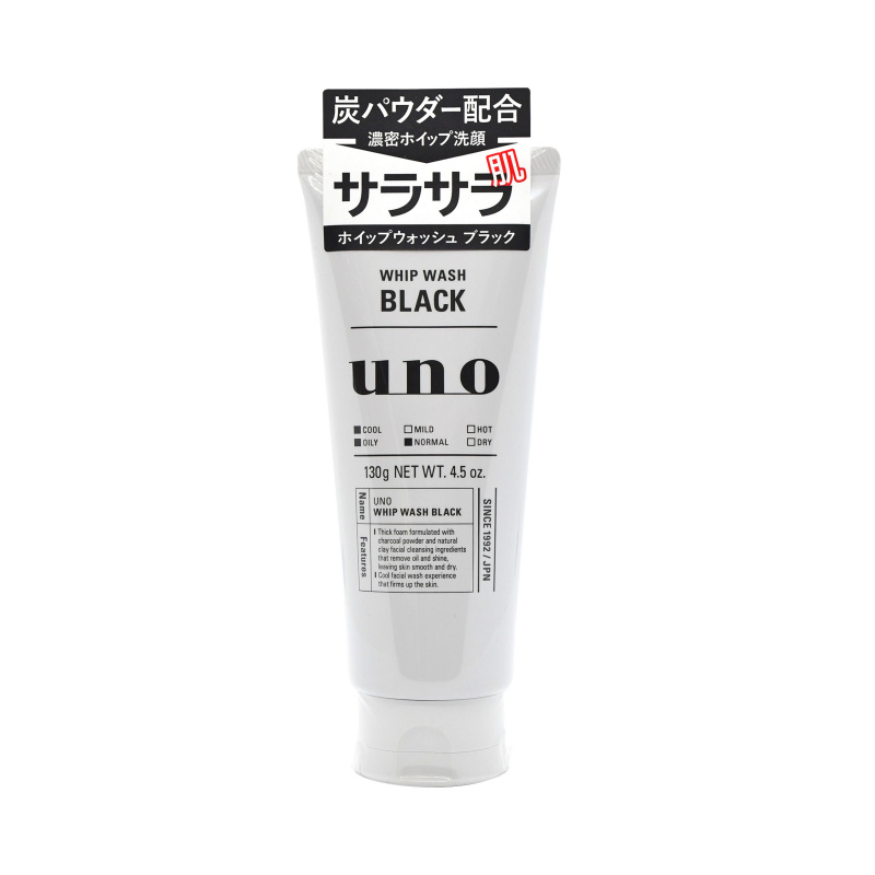Shiseido 资生堂 男仕活性炭濃密潔面泡沫