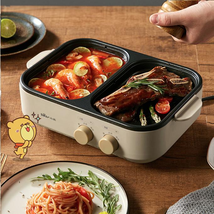Bear 小熊火鍋燒烤一體式迷你電烤爐 [2色]