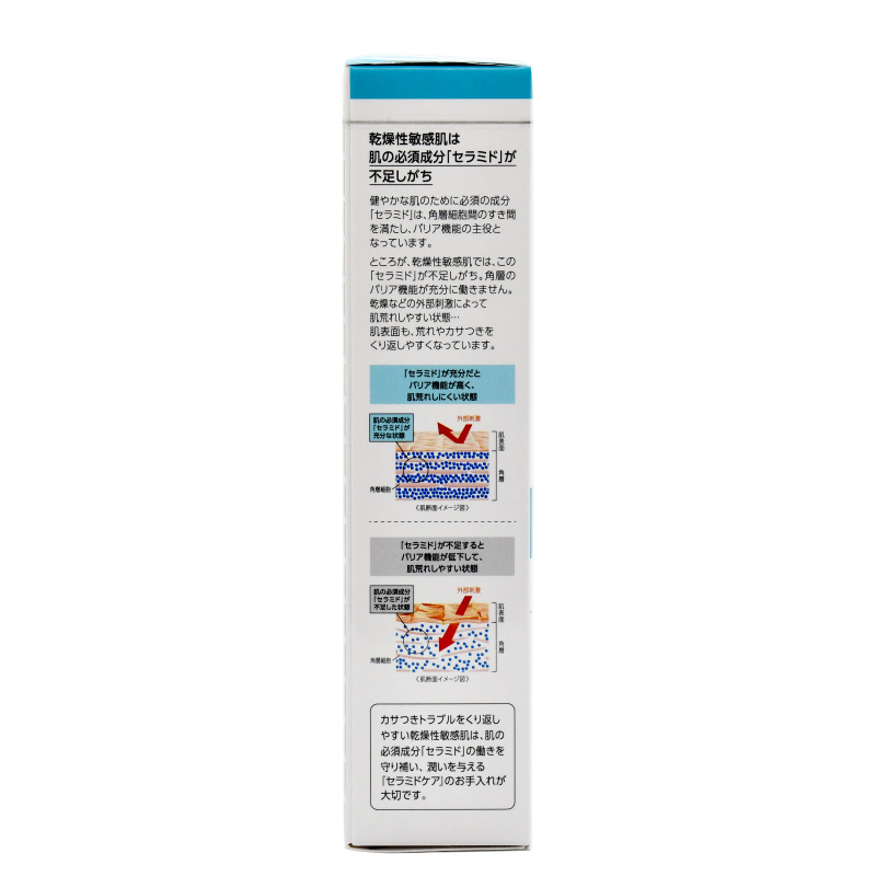 Curél 珂潤 深層卸妝啫喱 (130g)