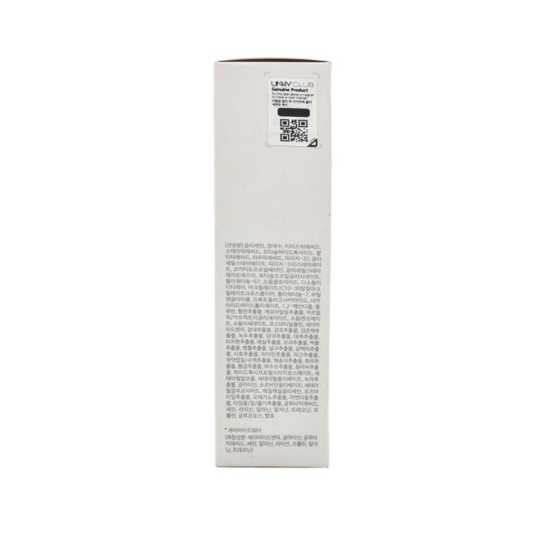 UNNY CLUB 氨基酸洗面奶 (120g)