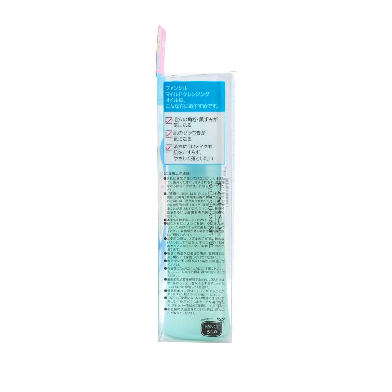 Fancl 納米卸粧液 (120ml)