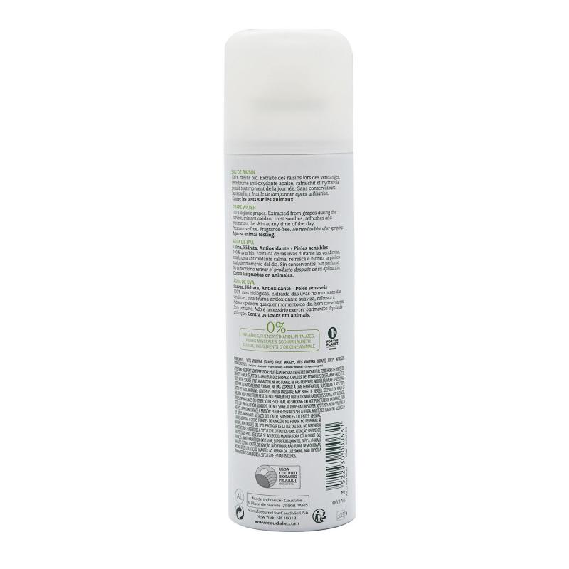 歐緹麗 葡萄籽保濕噴霧 (200ml)