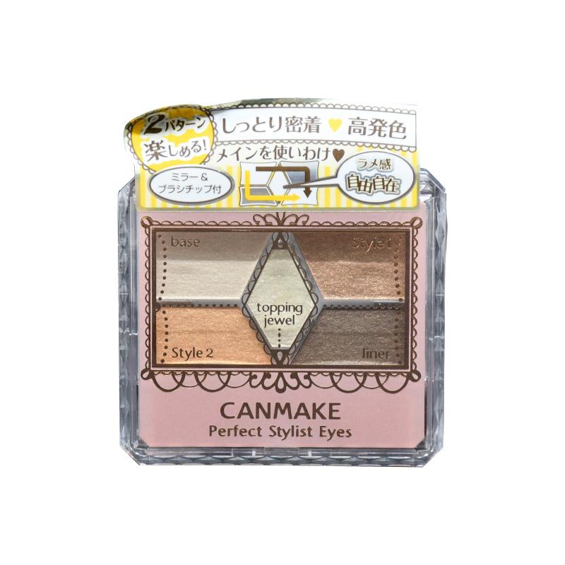 CANMAKE 完美高效眼影16 絃目啡金