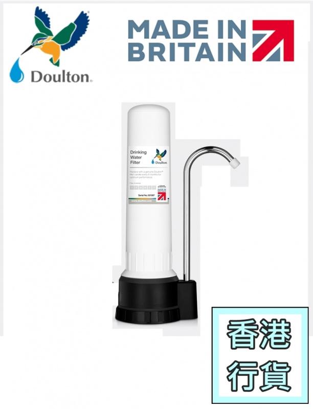 [香港行貨][一年保養] Doulton 道爾頓 M12 系列 DCP104 + BTU 2501 濾芯 枱上式 濾水器 可濾鉛 (HCP-M12 升級版) 黑色底座