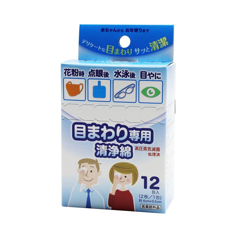 Cotton Labo - (抗疫必備) 日本製造 丸三產業眼睛周圍專用的潔淨棉 12包入