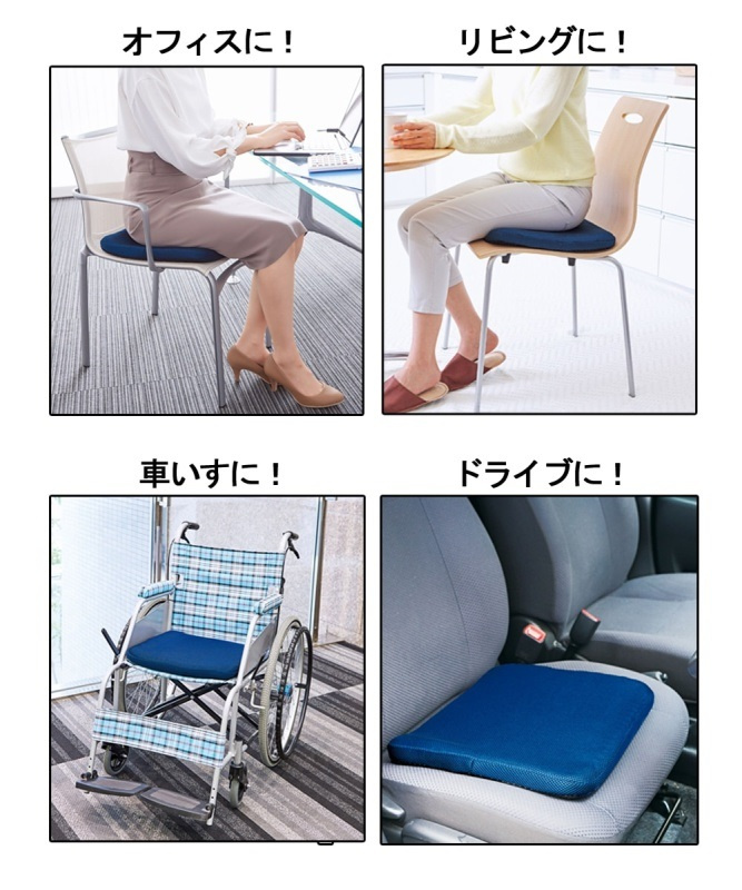 日本 NEEDS LABO 人體工學矽膠矯姿涼感坐墊 (L Size)
