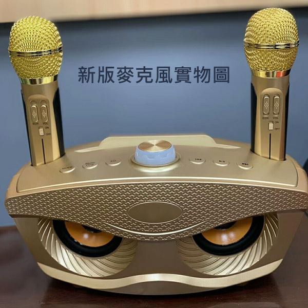 日本TSK - SDRD便攜式KTV無線音響一體卡拉OK點歌機 -- 家庭K歌套裝
