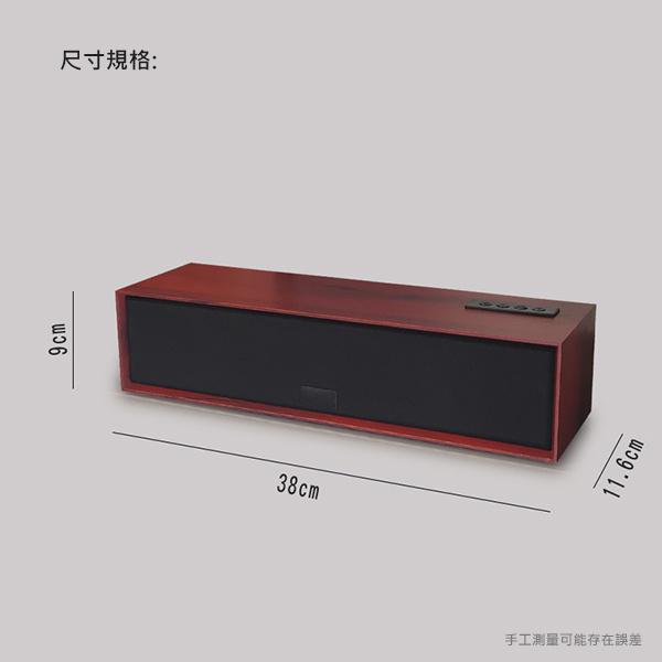 日本JTSK - 木質一體無線藍牙重低音炮音箱喇叭