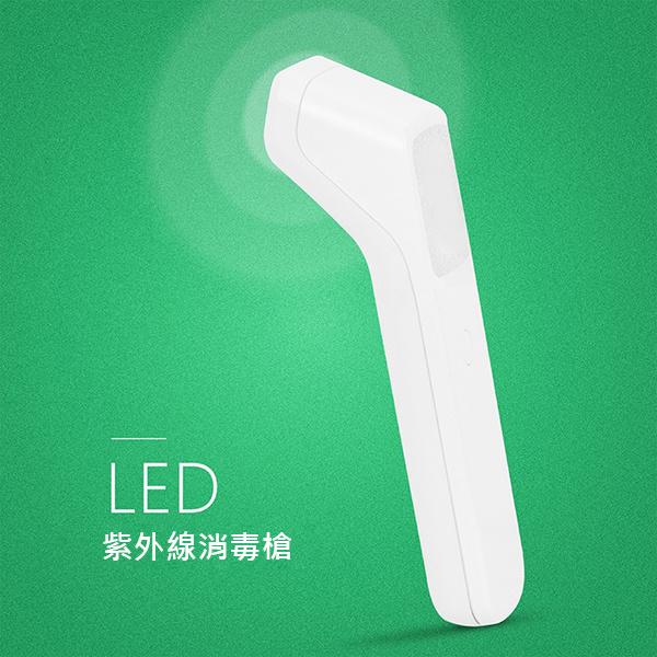 日本TSK - 家用旅行便攜LED紫外線消毒滅菌槍殺菌器
