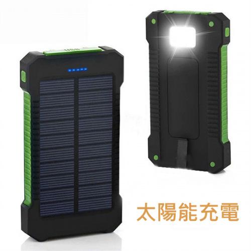日本JTSK 戶外防水太陽能大容量移動電源 10000mAh