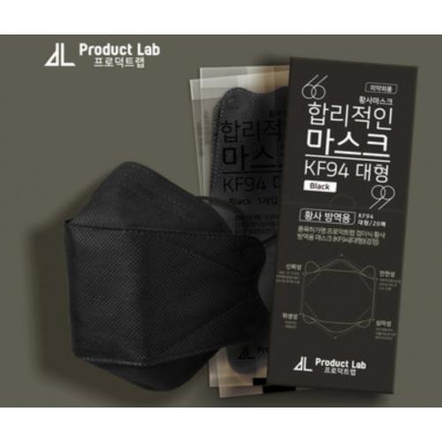 韓國直送KF94成人口罩 (黑色20個/盒) [獨立包裝]