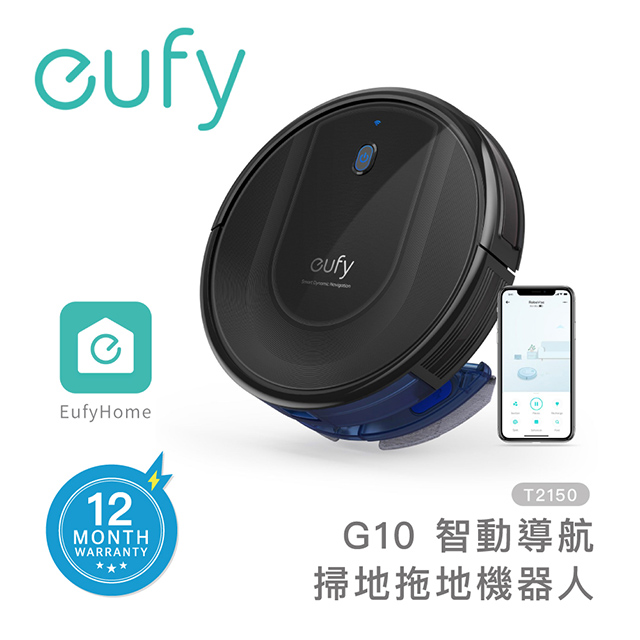 Eufy (by Anker) RoboVac G10 Hybrid 智動導航掃地機器人 T2150