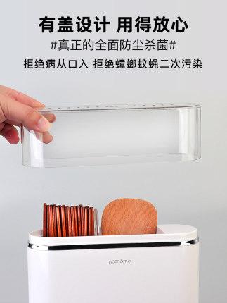 Nathome 北歐歐慕多功能碗筷消毒機 殺菌/烘乾/防霉 白色