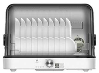 雲米保潔櫃(檯面式)ZTP55A-1