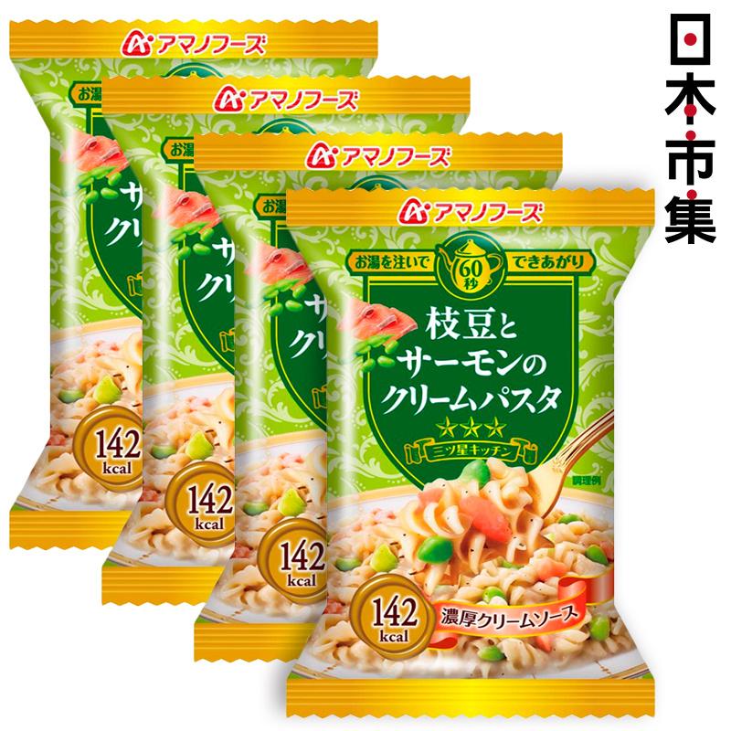 日本【天野食品】三文魚枝豆 濃厚忌廉螺絲粉 (4包裝)【市集世界 - 日本市集】