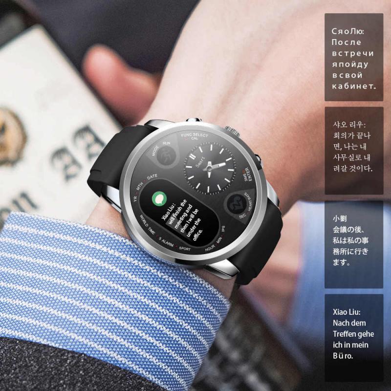 Burno T3-Pro Fitness Watch 心率血壓運動睡眠監測雙時區顯示智能手錶 [2色]