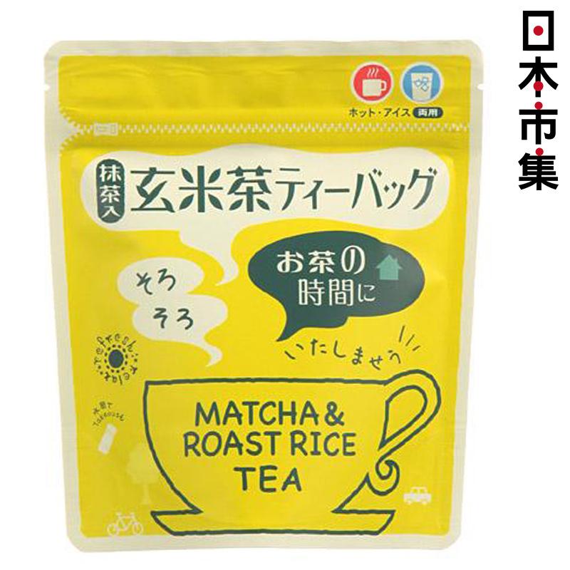 日本 桑名園本店 茶的時間 玄米抹茶 水出冷泡茶 (8包) 40g【市集世界 - 日本市集】