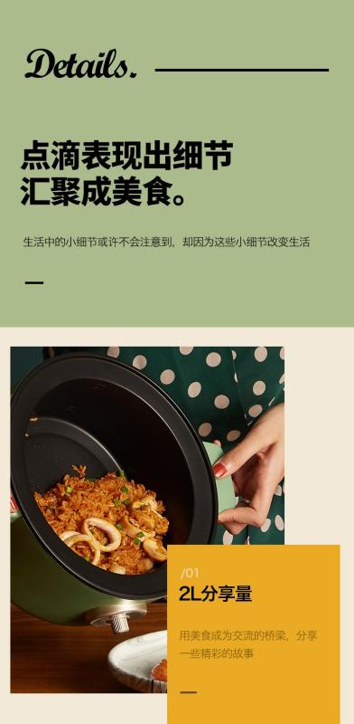 小南瓜 多功能電煮鍋