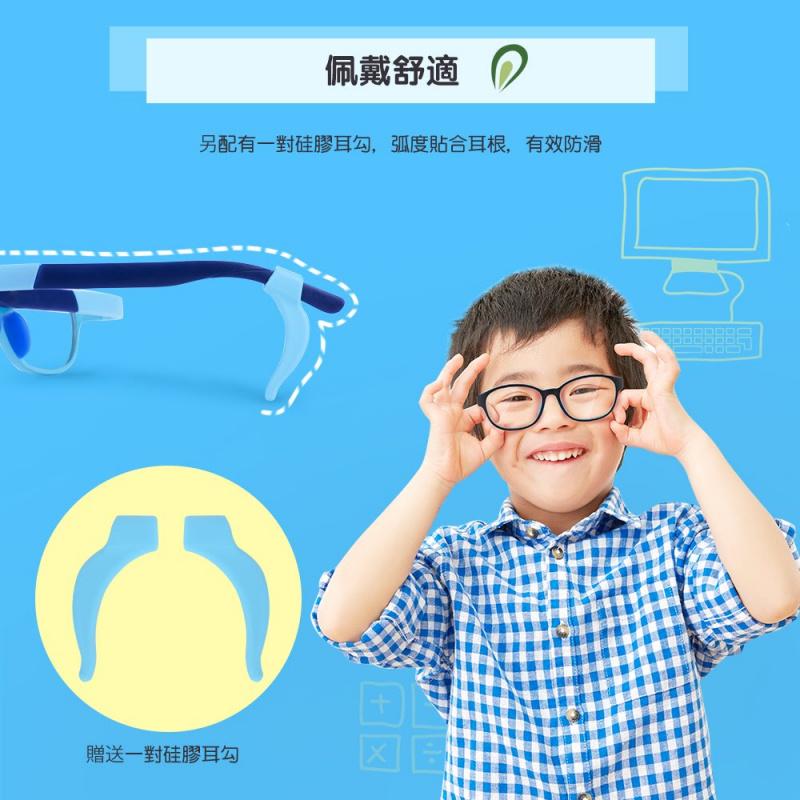 日本VisionKids 兒童定制防藍光護目鏡 (防飛沫)