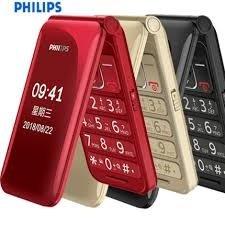 Philips E218L 長者雙卡雙待摺疊平安手機