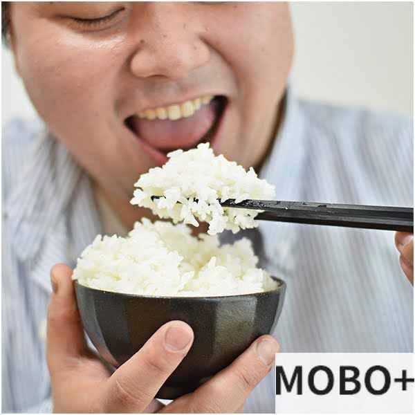 日本 Thanko 減醣35%電飯煲