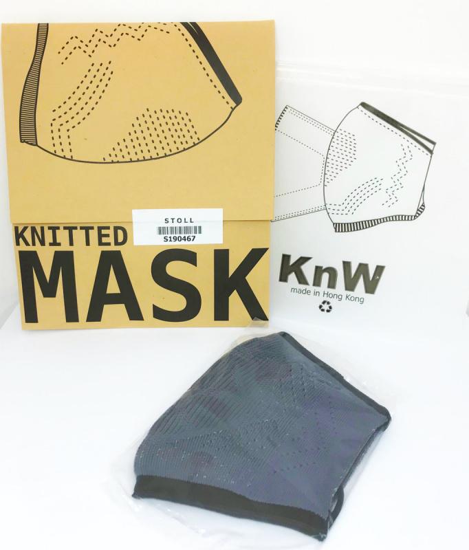 【香港製造】 KNITnWEAR 高彈性 抗菌 成人針織口罩 可重覆使用 (送連寶樂威一次性濾芯30片BFE 96% 1包)