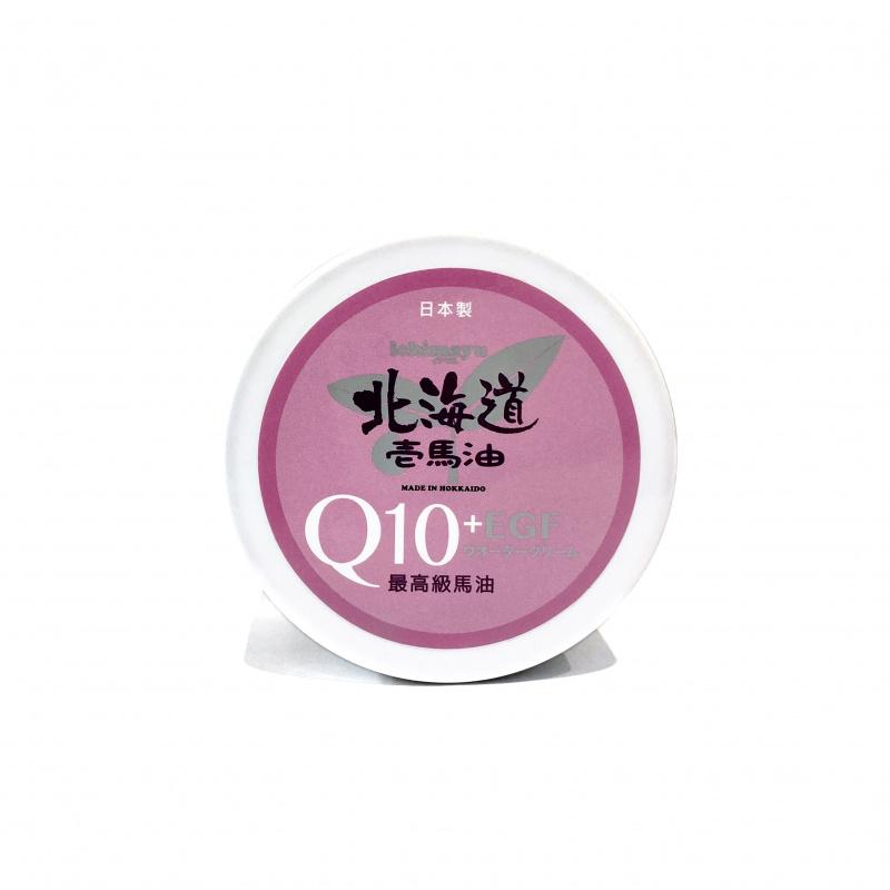 ichimayu 北海道壱馬油 - EGF Q10美容霜
