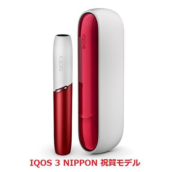 日本令和特別版iqos 3.0 / Multi現貨發售,一年原廠日本保養
