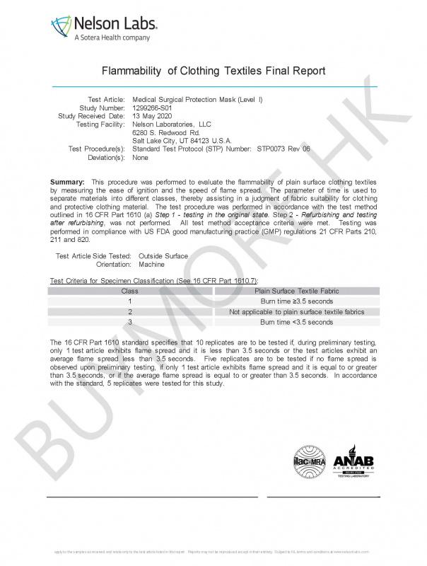 台灣製造 Belkin PFE/BFE99%+ ASTM Level 1舒適口罩[30個/盒]