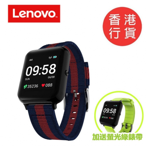 Lenovo 智能手錶 S2 (加送型格錶帶)