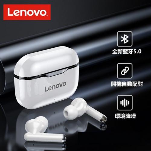 Lenovo LivePods 真無線藍牙5.0耳機
