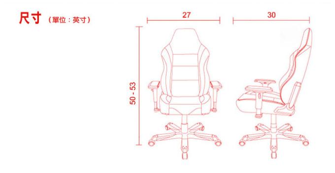 DXRacer Wide series WX0 賽車電競椅