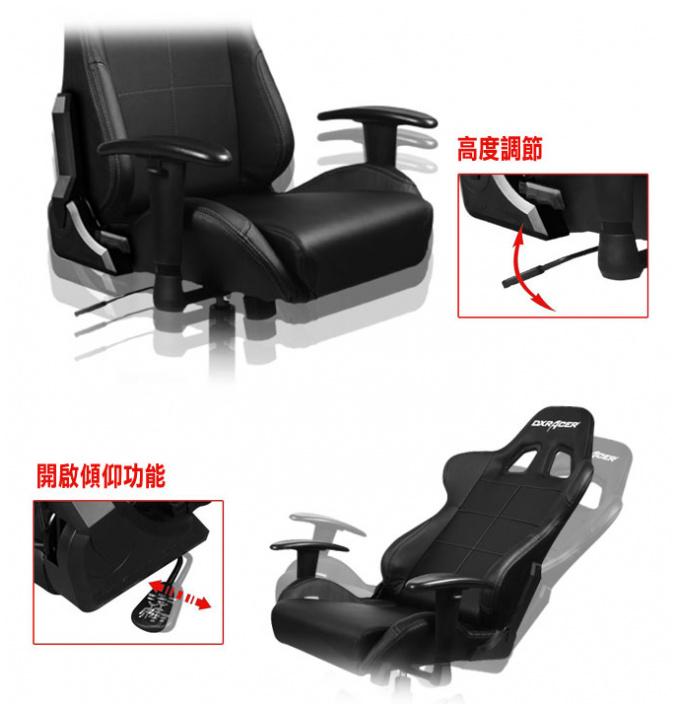 DXRacer Formula Advance 99 賽車電競椅