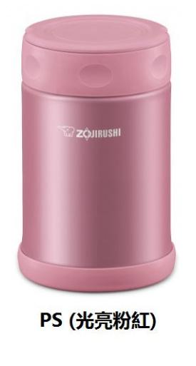 Zojirushi 象印 SW-EAE50 燜燒杯 [4色]