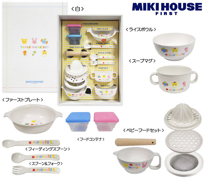Mikihouse 嬰幼兒餐具套裝