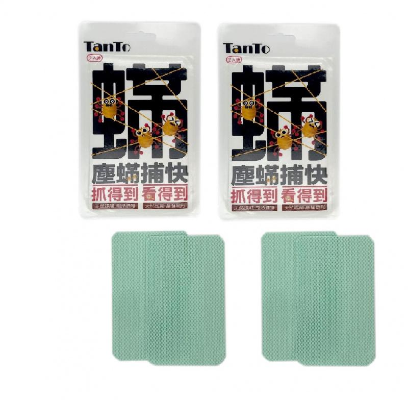 TanTo 塵蟎貼[1包2片]