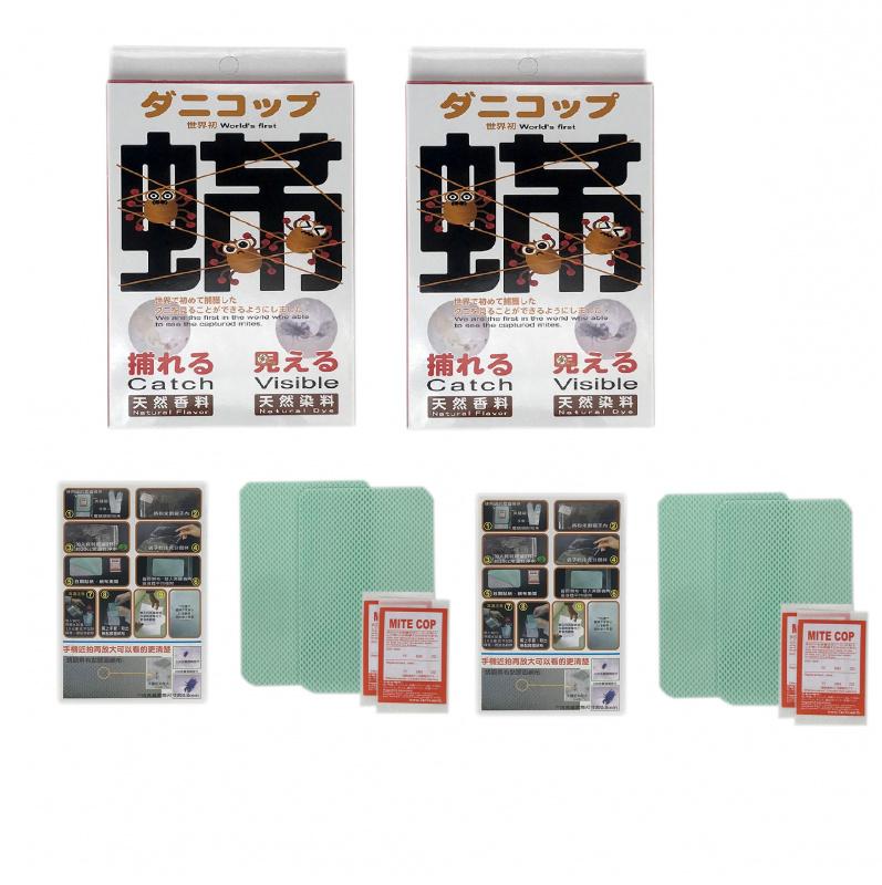 TanTo 塵蟎貼 [1盒2片連顯影劑] (包本地平郵)