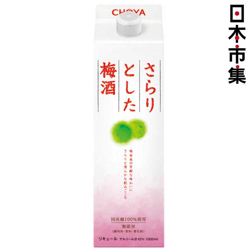 日版 Choya 香滑梅酒紙盒裝 1000ml【市集世界 - 日本市集】