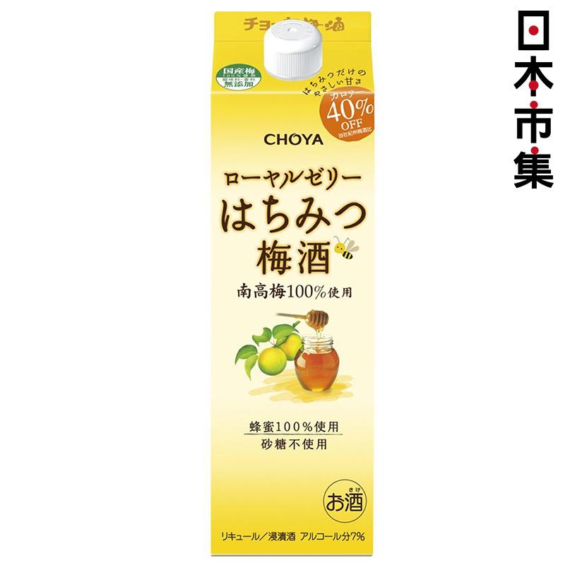 日版 Choya 蜂王漿蜂蜜梅酒紙盒裝 1000ml 【市集世界 - 日本市集】